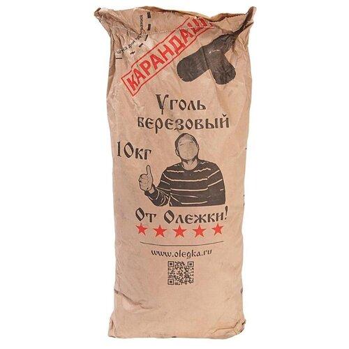 От Олежки! Уголь березовый (карандаш), 10 кг