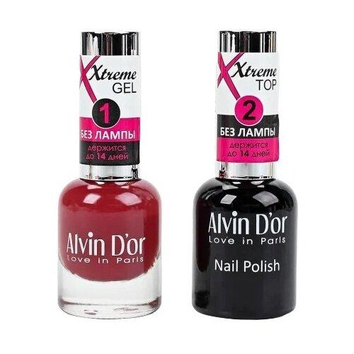 Набор Alvin D'or Xtreme Extreme, оттенок MIX 21 набор лаков для ногтей alvin d or alvin d or al057lwclrv1