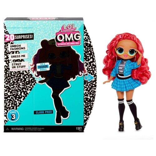 Кукла L.O.L. Surprise OMG 3 Series - Class Prez, 567202 кукла l o l surprise omg lights series dazzle 565185