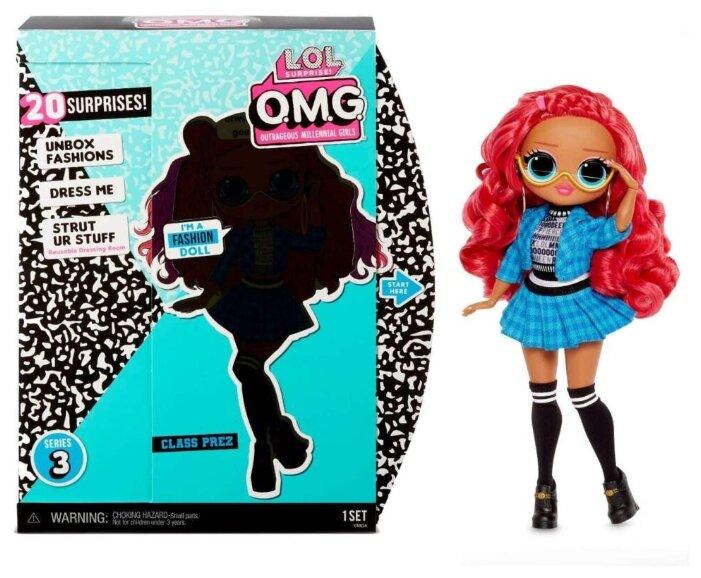 Кукла L.O.L. Surprise OMG 3 Series - Class Prez, 567202 — купить по выгодной цене на Яндекс.Маркете