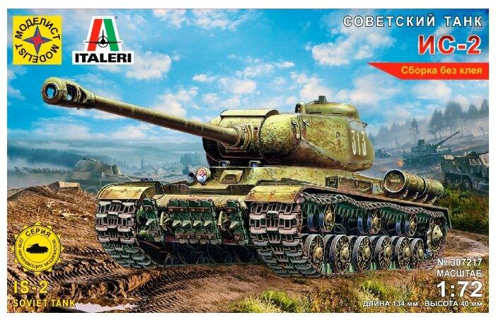 Сборная модель Моделист Советский танк ИС-2 (307217) 1:72