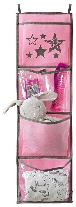 Всё на местах Карманы подвесные для шкафчика в детский сад Звезды розовый