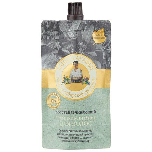 Купить Рецепты бабушки Агафьи шампунь-питание Банька Агафьи восстанавливающий, 100 мл