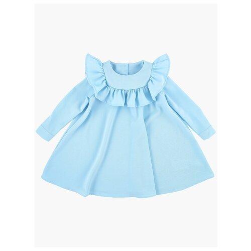Купить Платье Mini Maxi размер 104, голубой, Платья и сарафаны