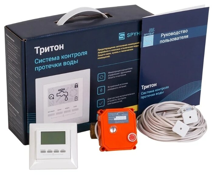 Система защиты от протечек SpyHeat ТРИТОН 25-001