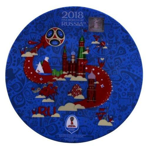цена на ОСЗ Тарелка десертная FIFA Забивака - Чемпионат мира 2018, 19 см синий