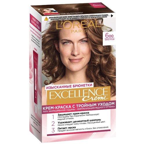 L'Oreal Paris Excellence стойкая крем-краска для волос, 6.00, Темно-русый стойкая крем краска для волос l oreal paris excellence оттенок 7 1 русый пепельный