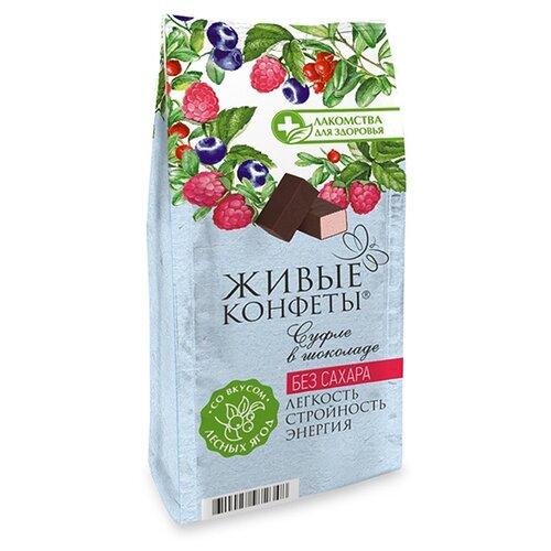 Фото - Конфеты Лакомства для здоровья Живые конфеты суфле со вкусом лесных ягод, 150 г мармелад лакомства для здоровья живые конфеты вишня 170 г