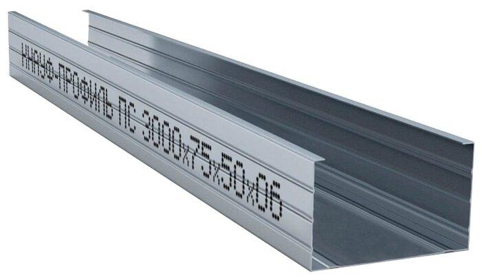 Профиль стоечный KNAUF ПС 75х50 , 3.0 м , 0.6 мм
