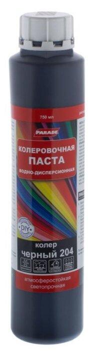 Колеровочная паста Parade Classic №204
