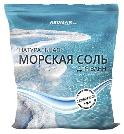 AROMA'Saules Натуральная морская соль для ванн