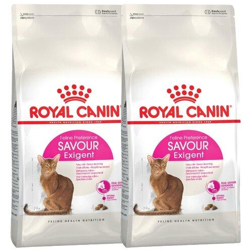 Сухой корм для кошек Royal Canin Savour Exigent для кошек, привередливых к вкусу продукта 2шт. х 2 кг