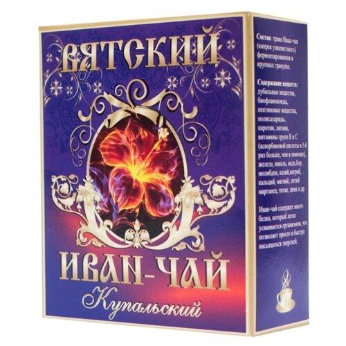 Чай травяной Вятский Иван-чай Купальский, 100 г чай травяной вятский иван чай с чабрецом 100 г