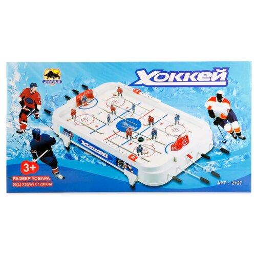 Купить Shantou Gepai Хоккей (2127), Настольный футбол, хоккей, бильярд