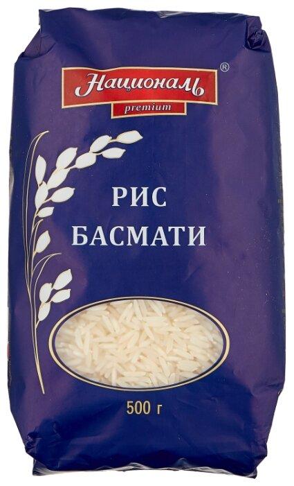 Рис Националь Басмати Premium длиннозерный 500 г