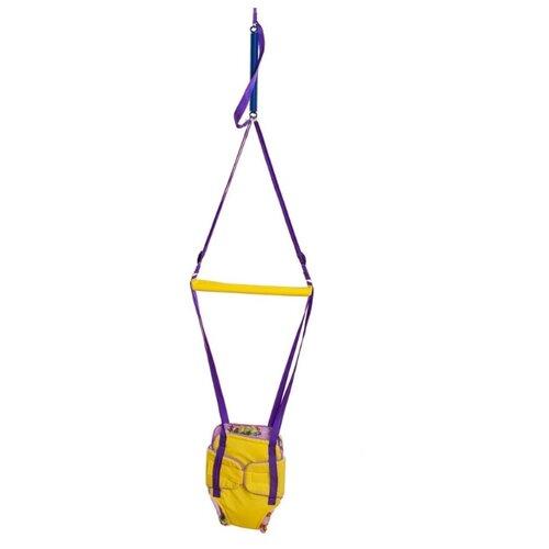 Купить Прыгунки Бэби Бум Модель №1 желтый/фиолетовый, Ходунки, прыгунки