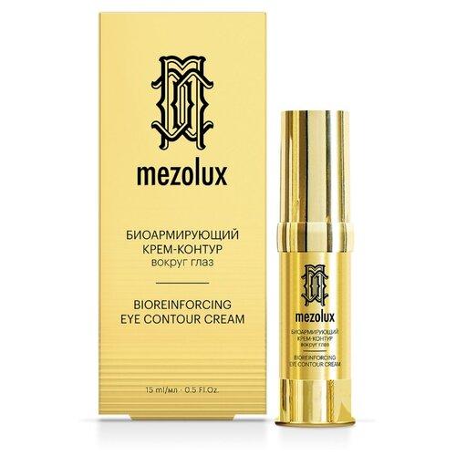 Купить Крем Librederm Mezolux биоармирующий антивозрастной для кожи вокруг глаз 15 мл