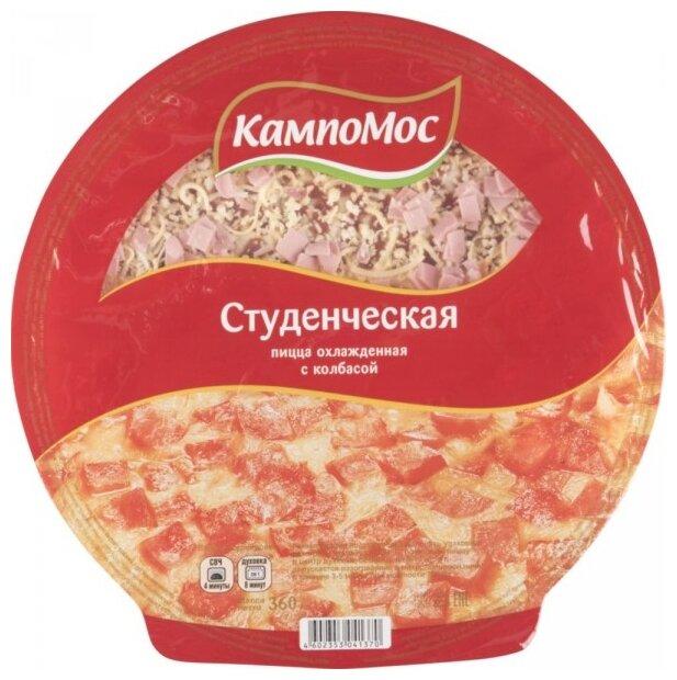 КампоМос Охлажденная пицца студенческая с колбасой 360 г