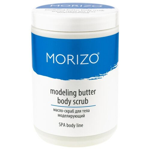 Morizo масло - скраб для тела моделирующий Spa body line 1000 мл недорого