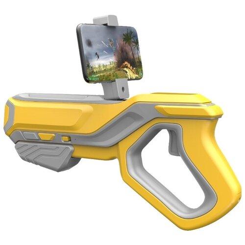 Контроллер прицеливания AR Gun ARG-10 желтый