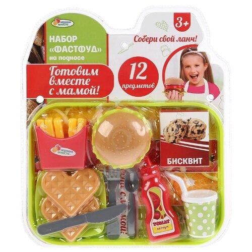 Набор продуктов с посудой Играем вместе Фастфуд на подносе 1804U084-R красный/зеленый/коричневый
