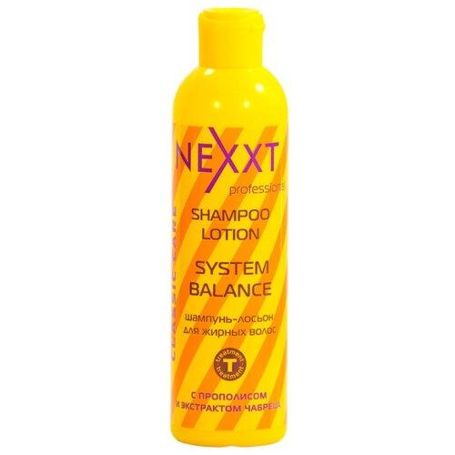 NEXXT шампунь-лосьон Professional Classic Care System Balance для жирных волос 250 мл nexxt professional classic care volume шампунь для объема волос 1000 мл