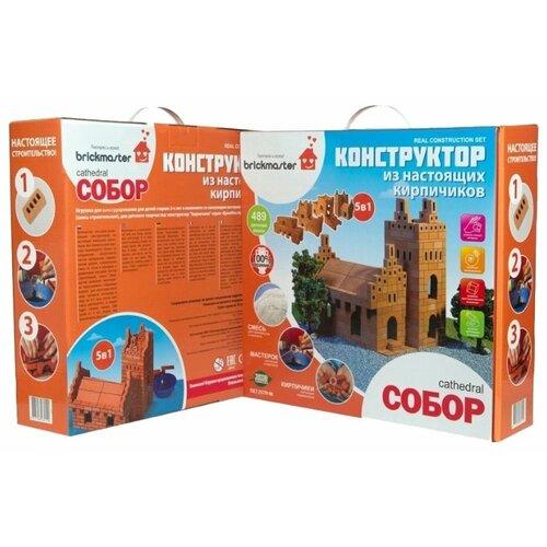 Купить Конструктор Висма brickmaster 104 Собор 5 в 1, Конструкторы