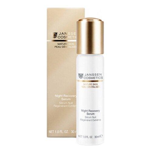 Восстанавливающая сыворотка для лица Janssen Cosmetics Mature Skin Night Recovery Serum 30мл