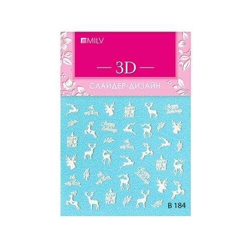Фото - Слайдер дизайн MILV 3D-B184 белый слайдер дизайн bpw style 3d love 3d209 красный