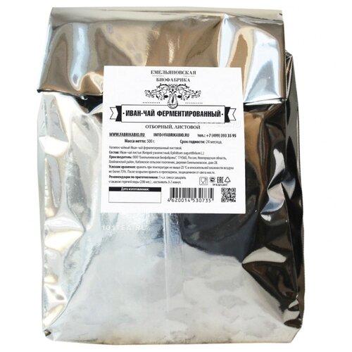 Чайный напиток травяной Емельяновская биофабрика Иван-чай , 500 г