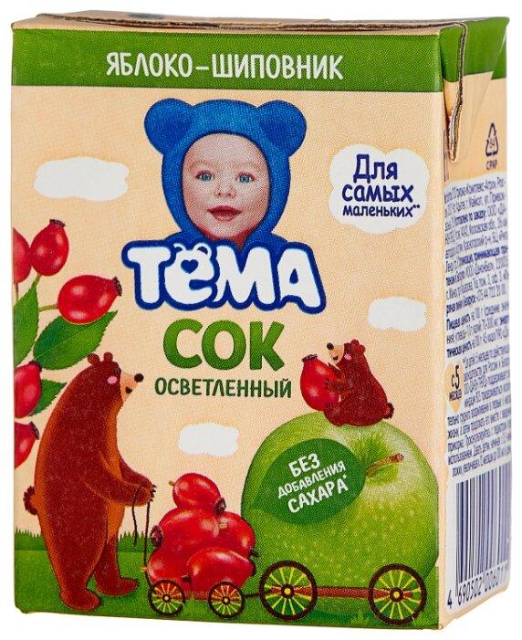 Сок осветленный Тёма Яблоко-шиповник, c 5 месяцев