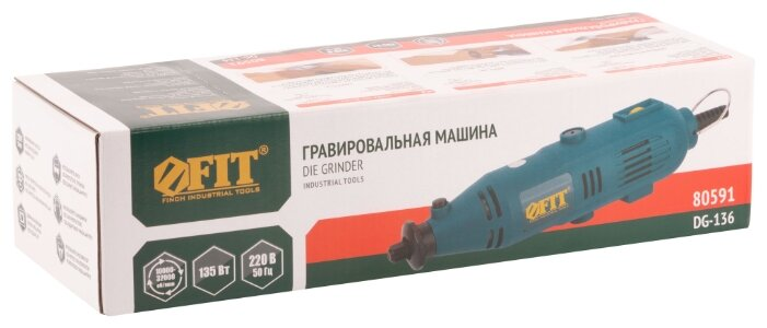 Гравер FIT DG-136