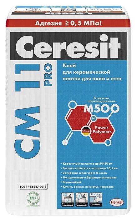 Клей для плитки и камня Ceresit CM 11 PRO