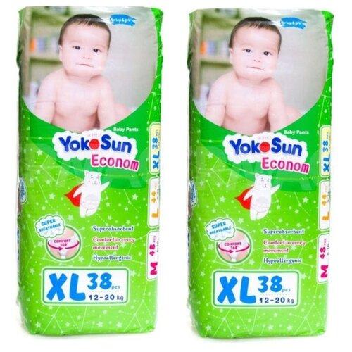 Фото - YokoSun трусики Econom XL (12-20 кг) 76 шт. yokosun трусики xl 12 20 кг 76 шт игрушка для ванной котик йоко