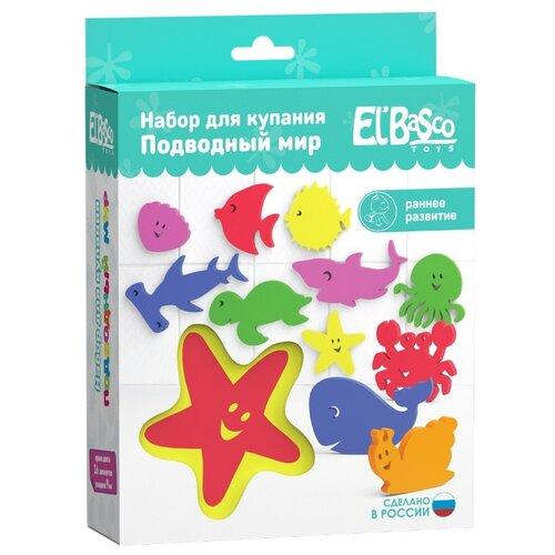 Купить Набор для ванной El'BascoToys Подводный мир (03-008) разноцветный, Игрушки для ванной