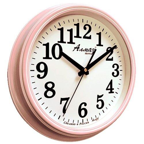 Часы настенные кварцевые Алмаз A79-A85 розовый/белый часы настенные кварцевые алмаз a79 a85 бежевый белый