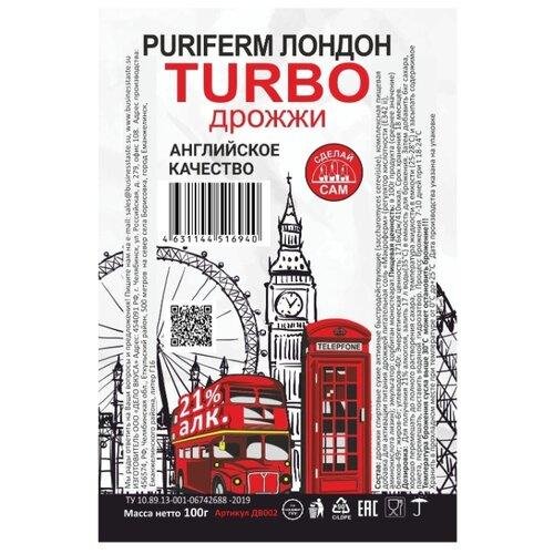 Дрожжи Дело вкуса спиртовые Puriferm Лондон Turbo до 21% 100 г