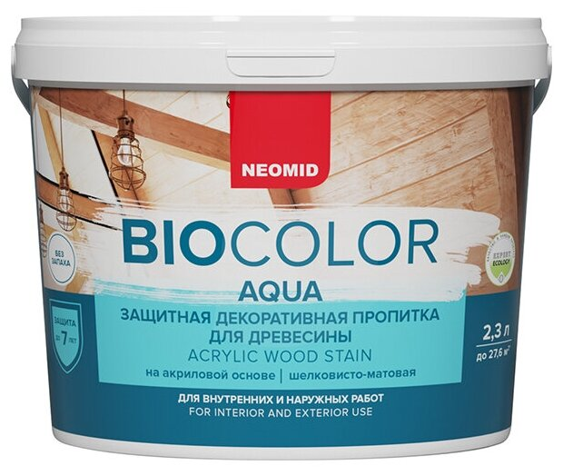 NEOMID BIO COLOR AQUA - защитная декоративная пропитка для древесины, Белый 2.3 л