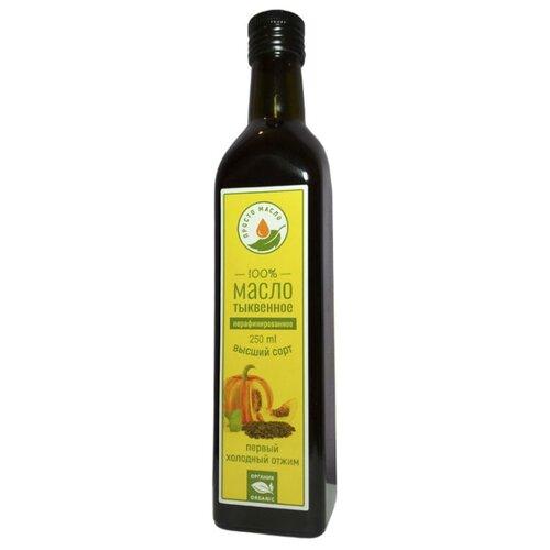 масло Просто масло Масло тыквенное 0.25 л