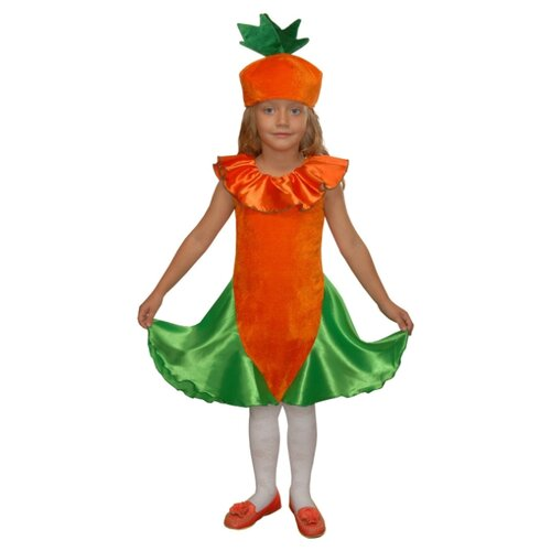 Купить Костюм Elite CLASSIC Морковка, оранжевый, размер 32 (128), Карнавальные костюмы