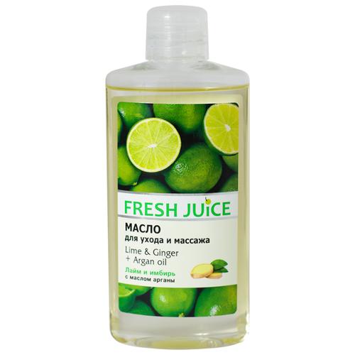Масло для тела Fresh Juice для ухода и массажа Lime and Ginger Argan oil, бутылка, 150 мл