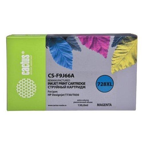 Фото - Картридж струйный CACTUS (CS-F9J66A) для HP DesignJet T730/T830, пурпурный, 130 мл картридж струйный cactus cs c9426 85 пурпурный для hp dj 30 130 29мл
