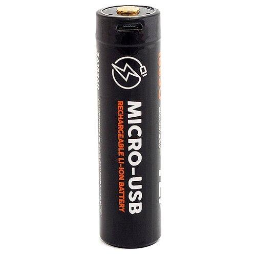 Фото - Аккумулятор Li-Ion 3300 мА·ч Яркий Луч YLP LG1833R 18650 1 шт зарядное устройство яркий луч folomov a4