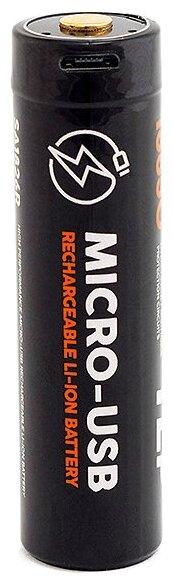 Аккумулятор Li-Ion 3300 мА·ч Яркий Луч YLP LG1833R 18650