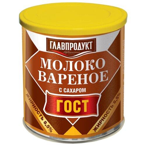 Сгущенное молоко Главпродукт вареное с сахаром 8.5%, 380 г