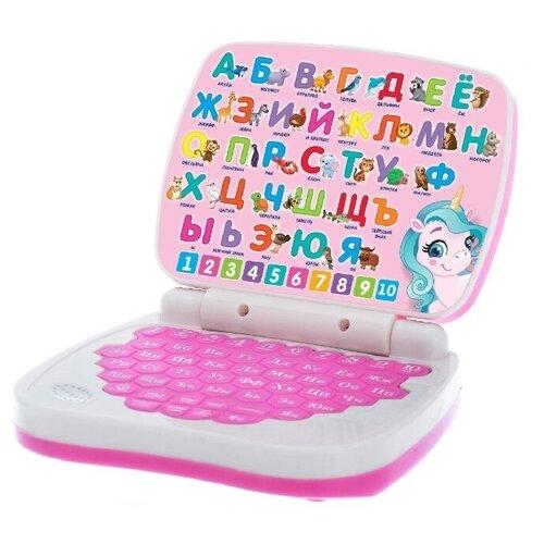 ZABIAKA Компьютер Умный компьютер розовый №SL-02151 3984905 компьютер