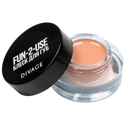 DIVAGE блеск для губ Fun-2-Use, 01 divage палетка блесков для губ all in one 01 divage помада