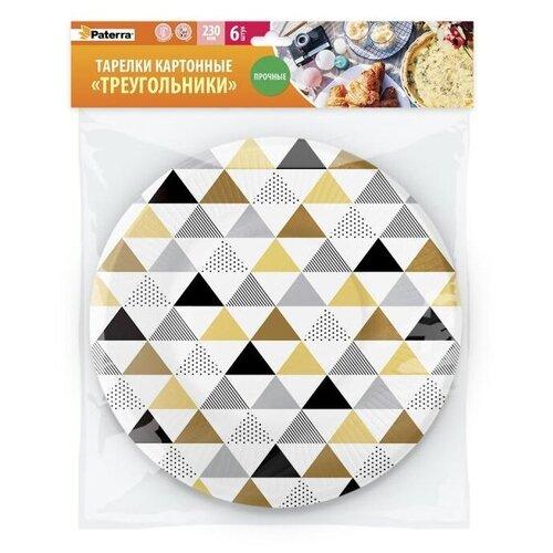 Paterra Тарелки одноразовые бумажные Треугольники, 23 см, 6 шт., белый/коричневый тарелки бумажные paterra слоники 18 см