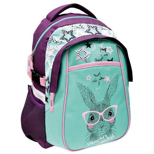 Купить Феникс+ Рюкзак (46203), фиолетовый/мятный, Рюкзаки, ранцы