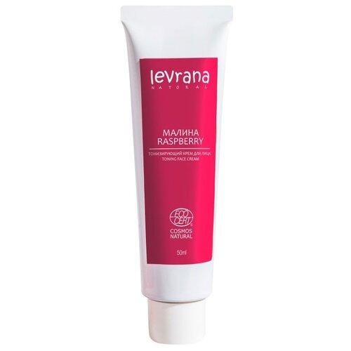 Levrana Малина, крем для лица (20+), 50 мл levrana ночной крем для лица черника 50 мл